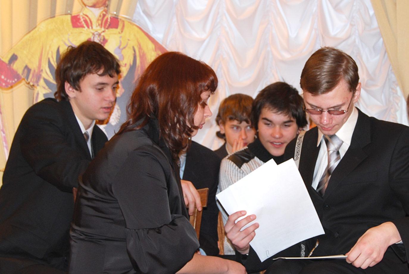 Занятие «Первый день Государственной думы»