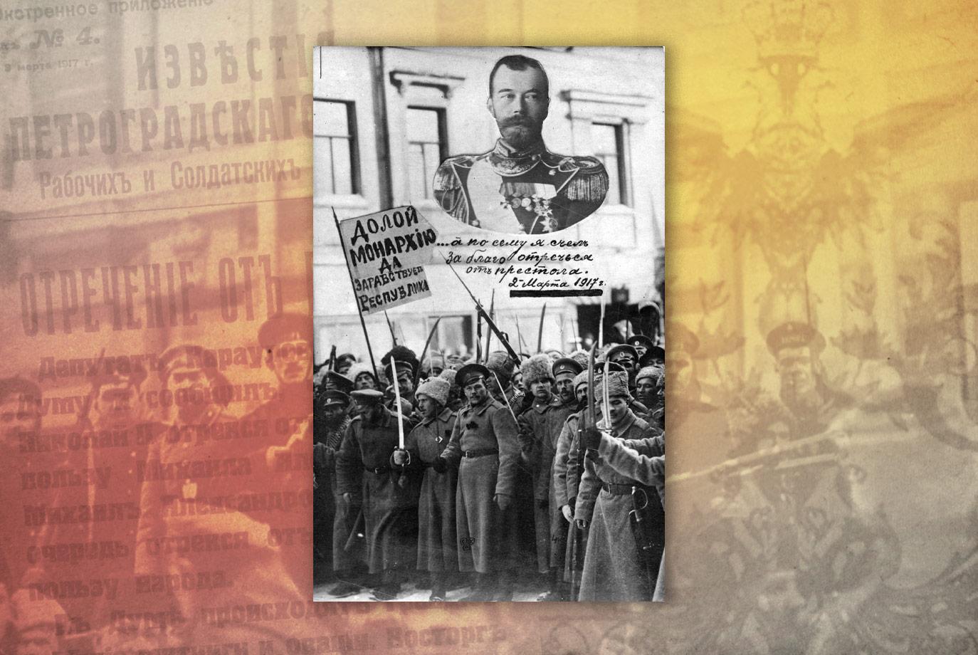 Открытки. 1917 год