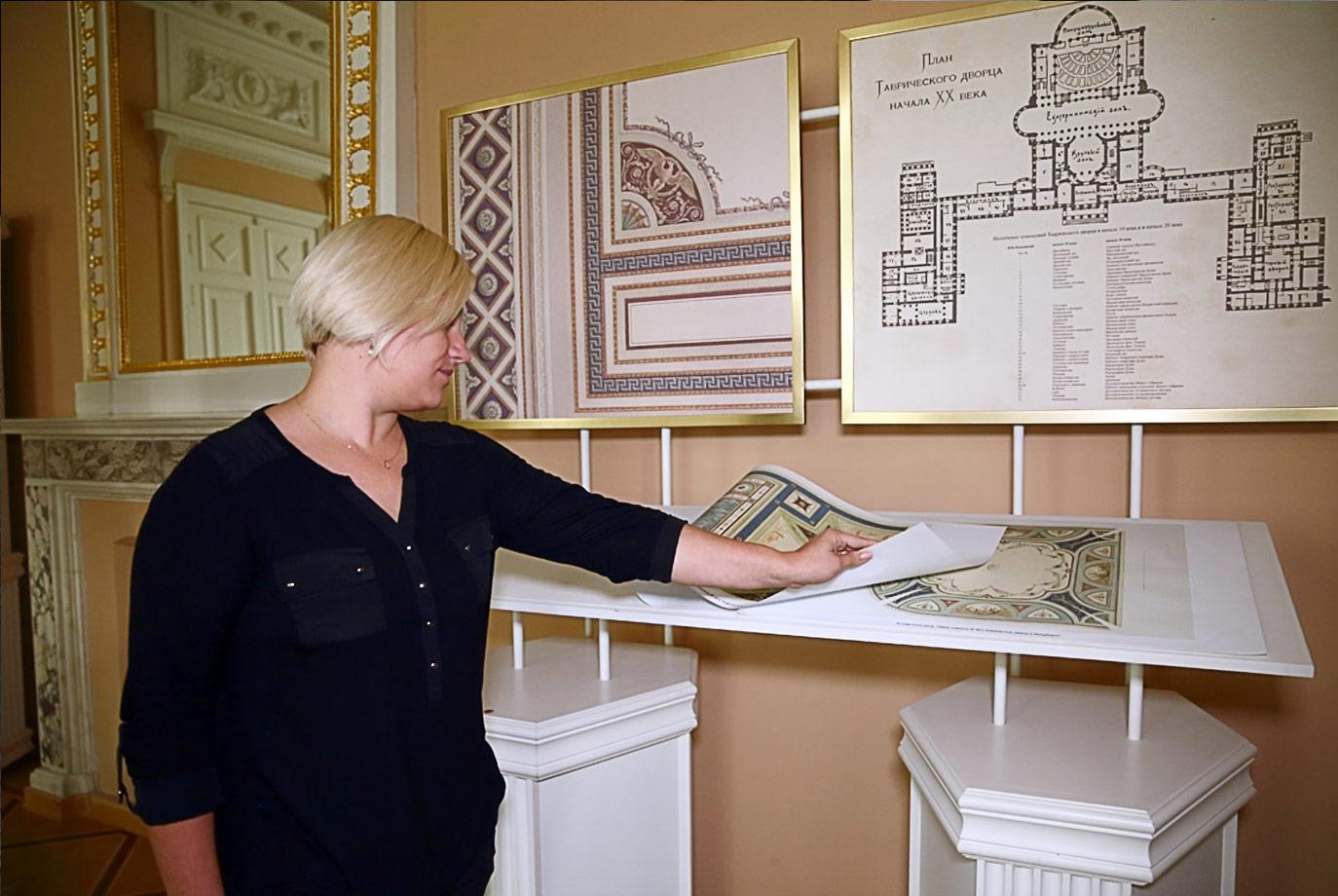 Знакомство с материалами выставки «Таврический дворец вчера и сегодня»